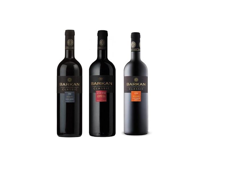 Barkan Classic Cabernet Sauvignon/Merlot/Malbec (750ml)