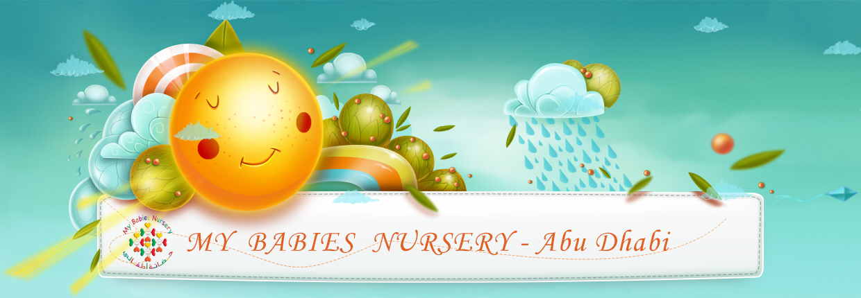 My Babies Nursery header