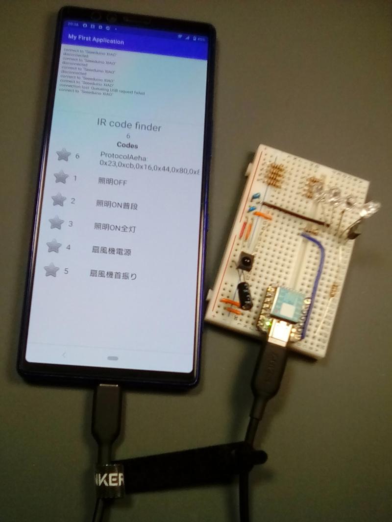 Android StudioとKotlinを使って, Androidアプリを作ってみた。 cover image