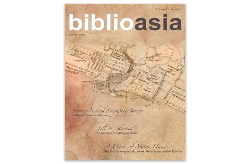 BiblioAsia 7-4 cover