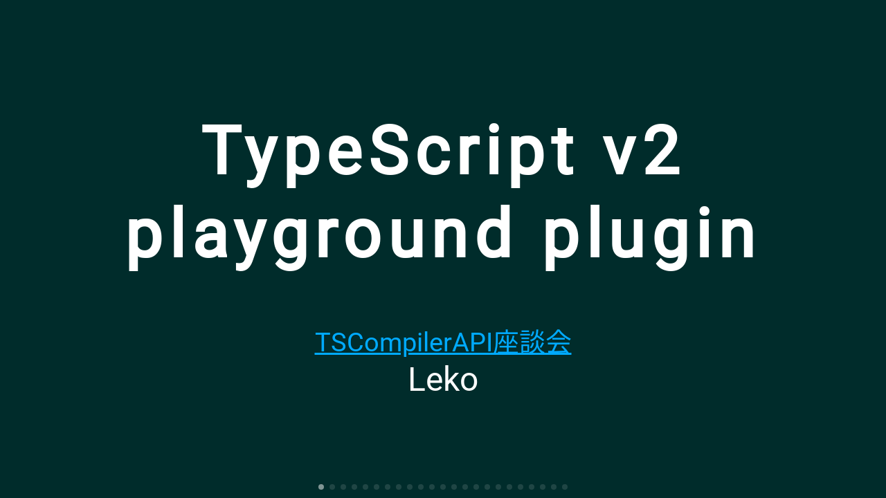TypeScript v2 playground plugin