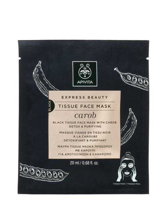 black-tissue-mask-face-detox-and-purifying-20ml-apivita