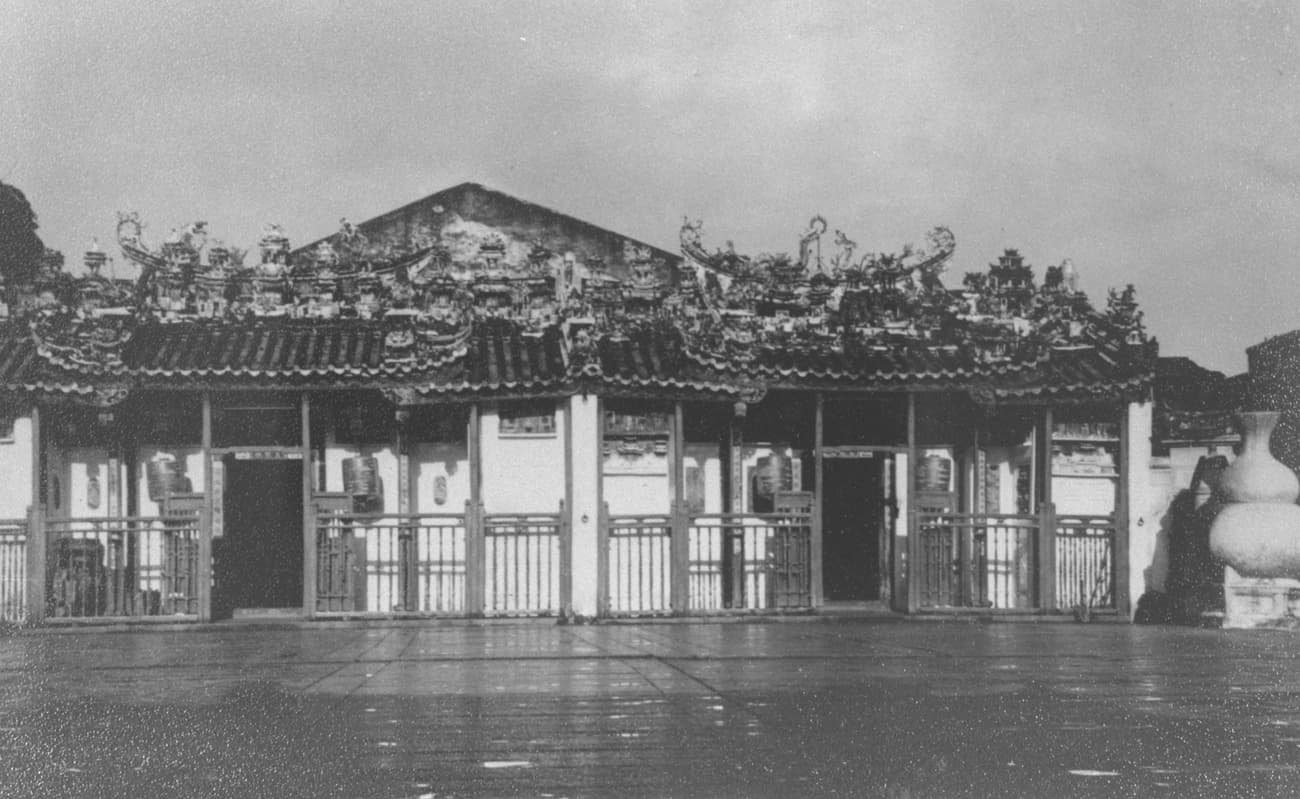 Yueh Hai Ching Temple, 1955