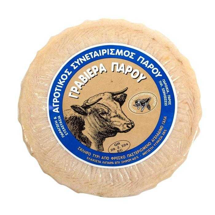 graviera-from-paros-2-5-kg