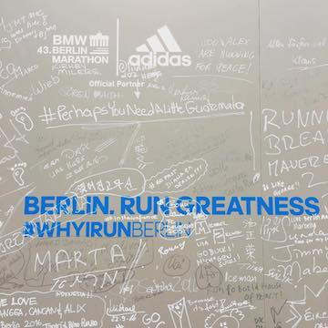 Berlin Marathon 2016 Tagging Wall