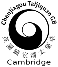 CTGB Cambridge logo
