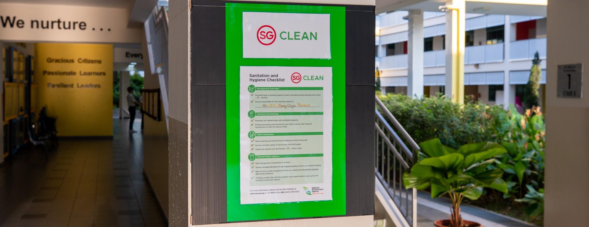 SG Clean certified school