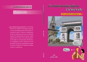 کتابCommunication Générale تالیف شده توسط خانم دکتر الهام سجادی