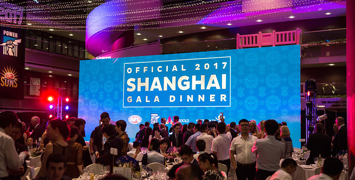 OFFICIAL SHANGHAI 2018 GALA DINNER