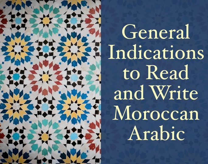 General Indications