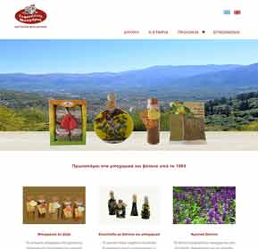 www.efrosinispices.gr