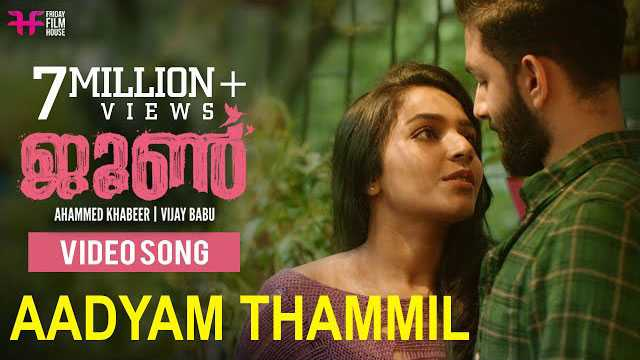 Aadyam Thammil