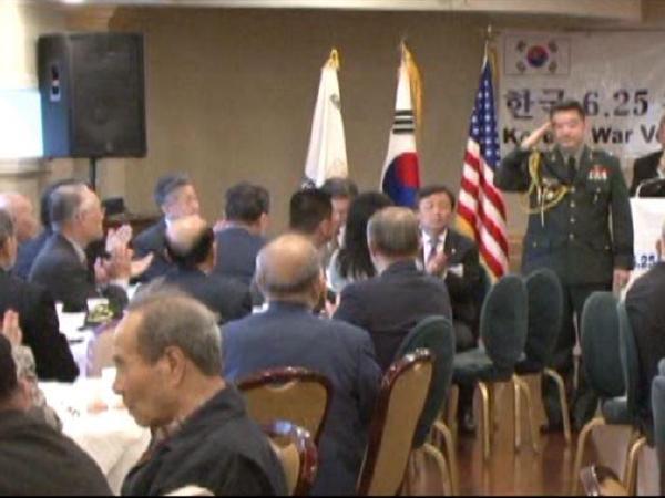 6.25참전 유공자회 총회, 안보의식강화 결의