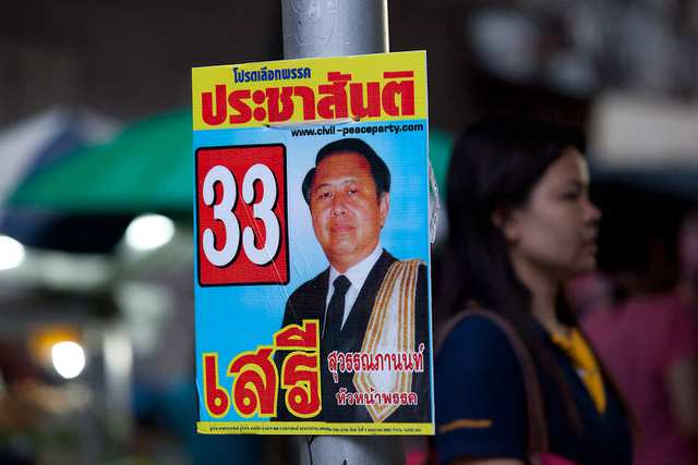 Fumes - Thailand election posters - photo by ROKMA