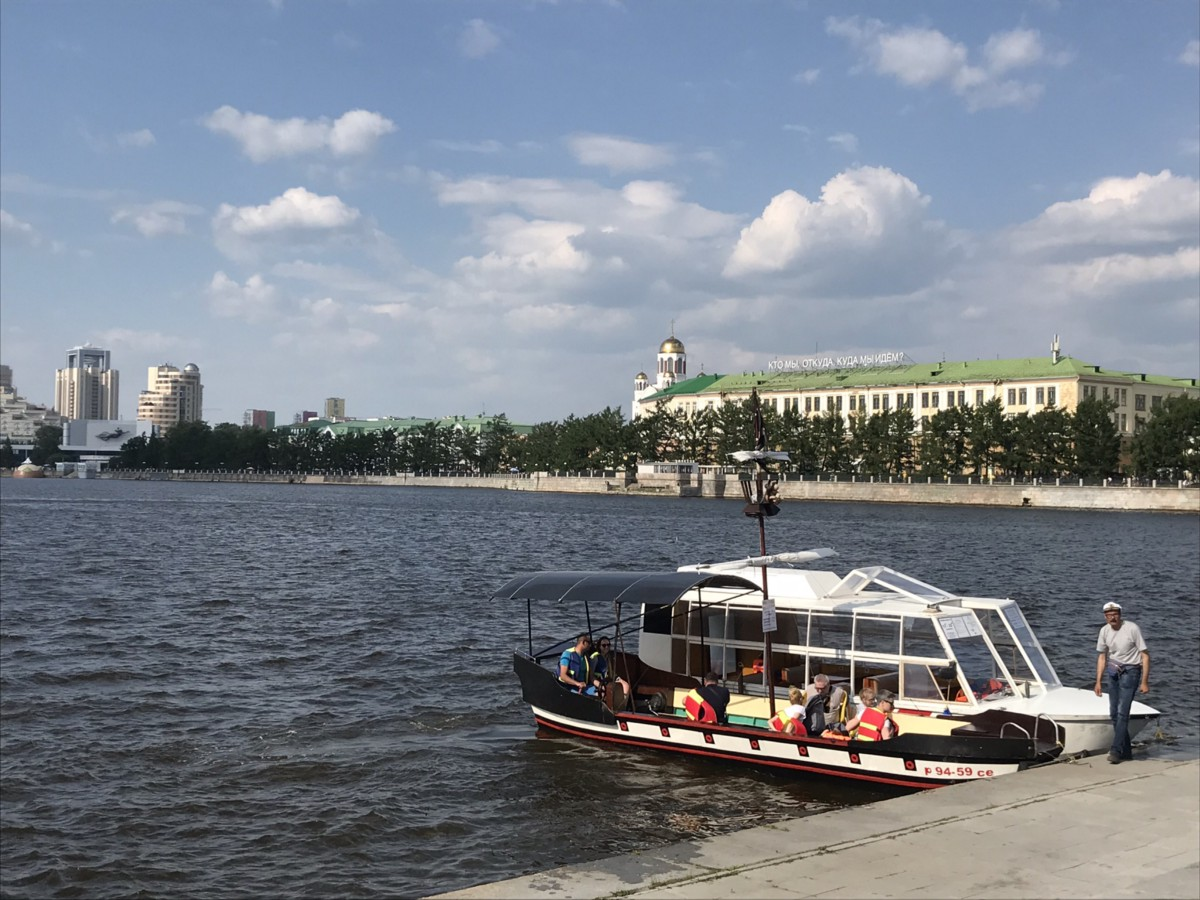 The Iset River in the center of Yekaterinburg.
