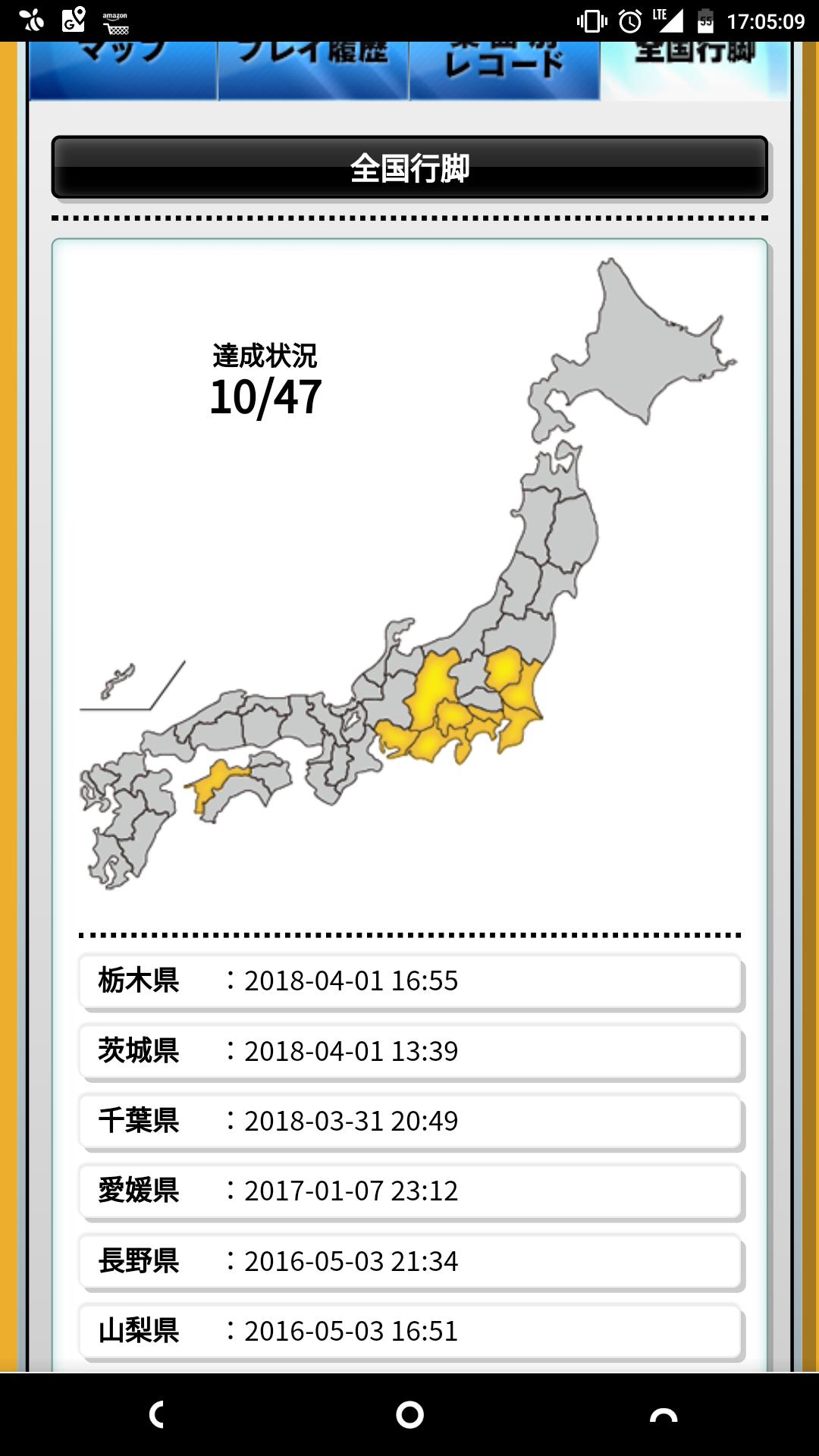 2018-04-01-17.05.12