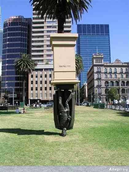 Weirdo Statue