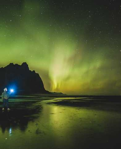 Best place to see the Northern Lights in south Iceland