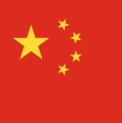 Another brick in the Great Firewall: China begins censoring mobile apps
