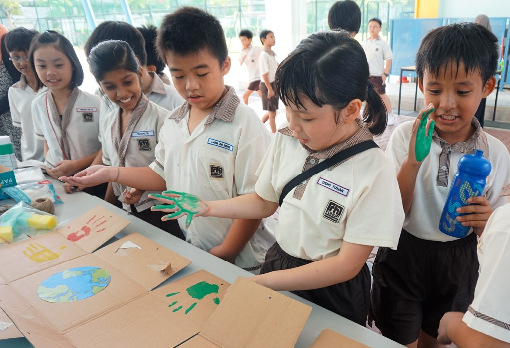 Fuhua Primary School