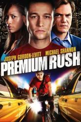 cover Premium Rush