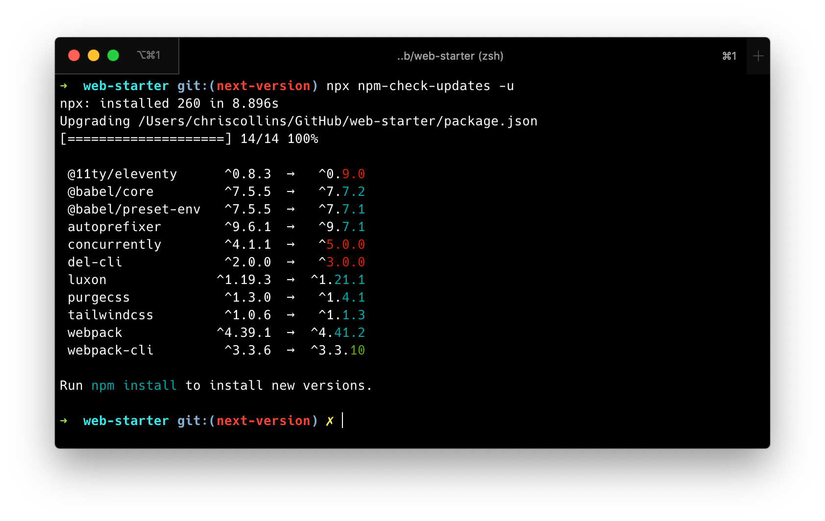 Terminal showing command being executed