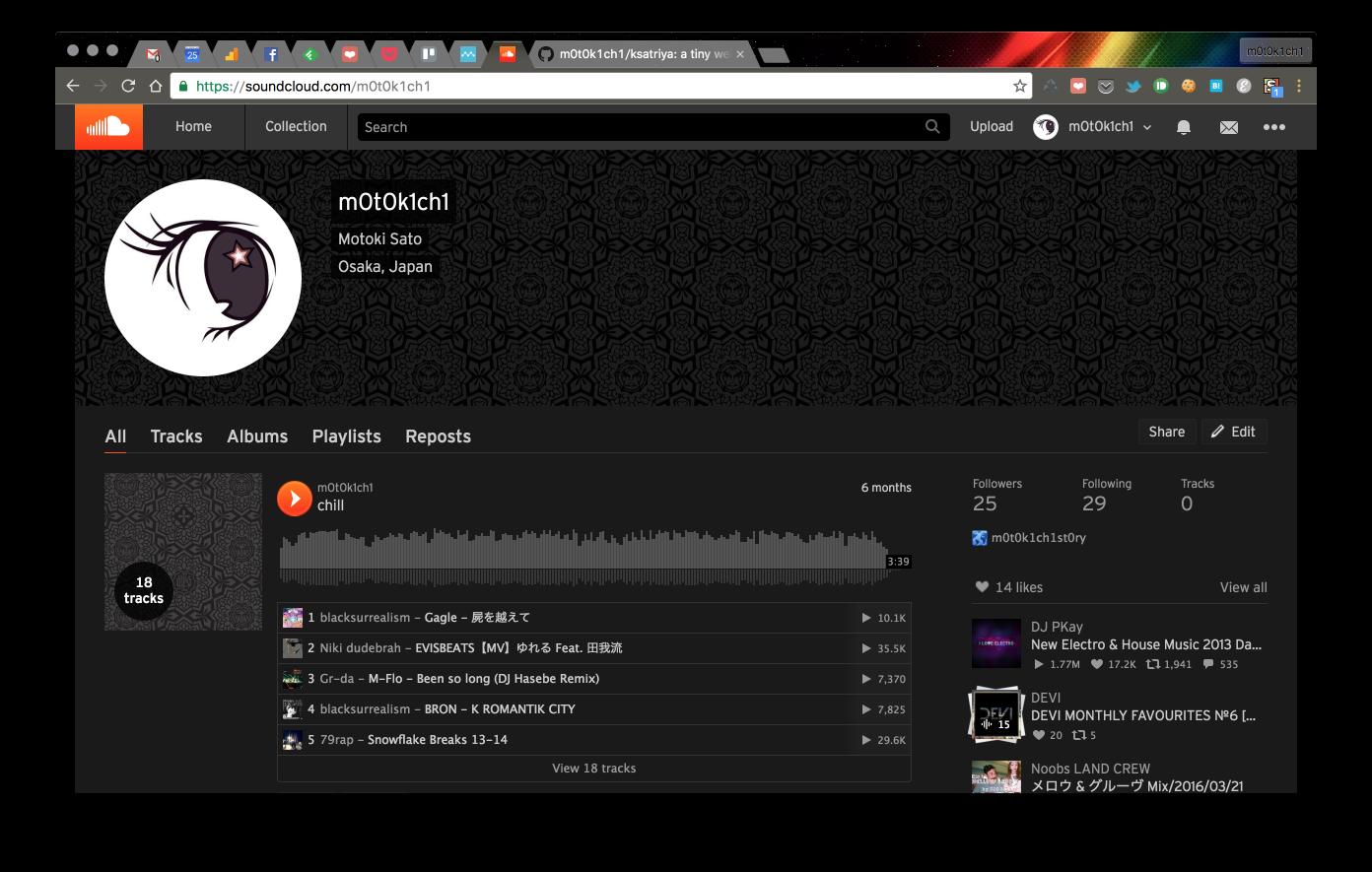 soundcloud-dark