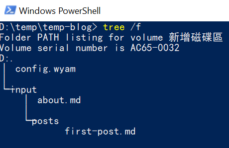 powershell_2018-05-01_13-51-48.png