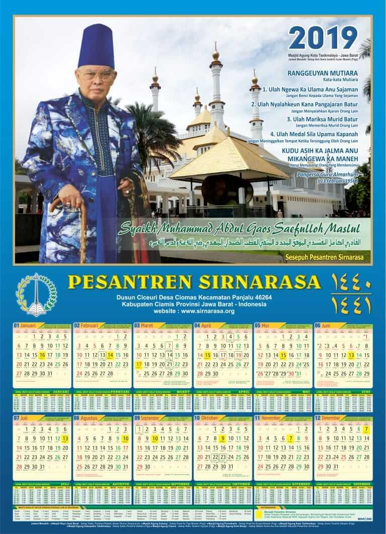 Kalender Sirnarasa 2019