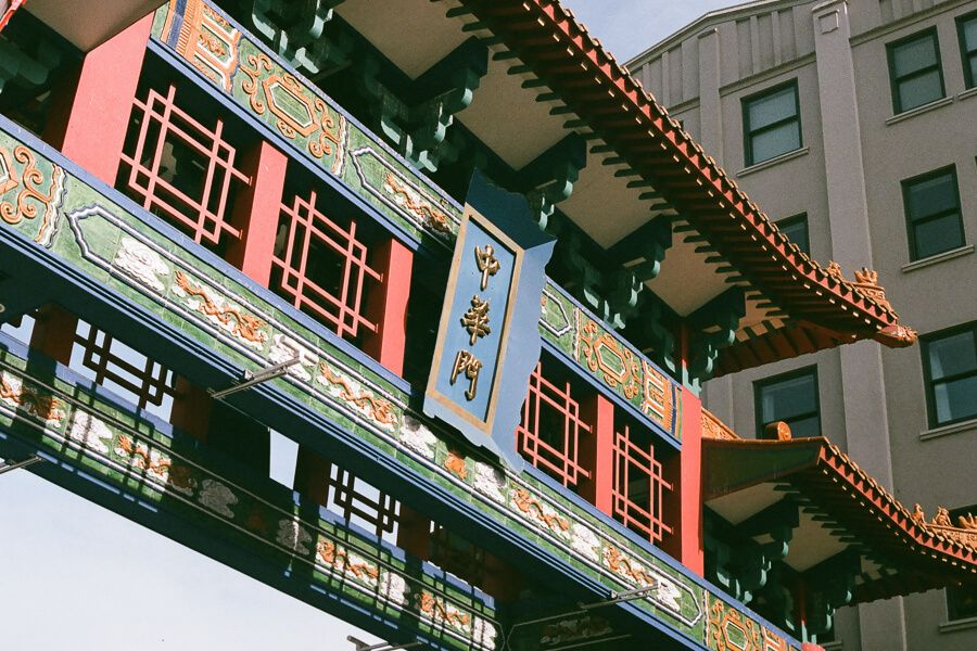 Archway in Chinatown