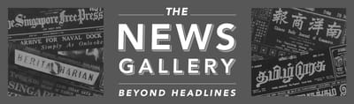 A title card labelled: The News Gallery.