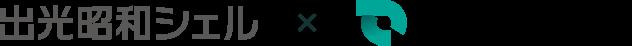 出光昭和シェル × SmartDrive ロゴイメージ