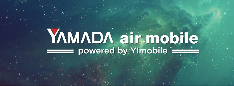 YAMADA WiMAXのロゴ