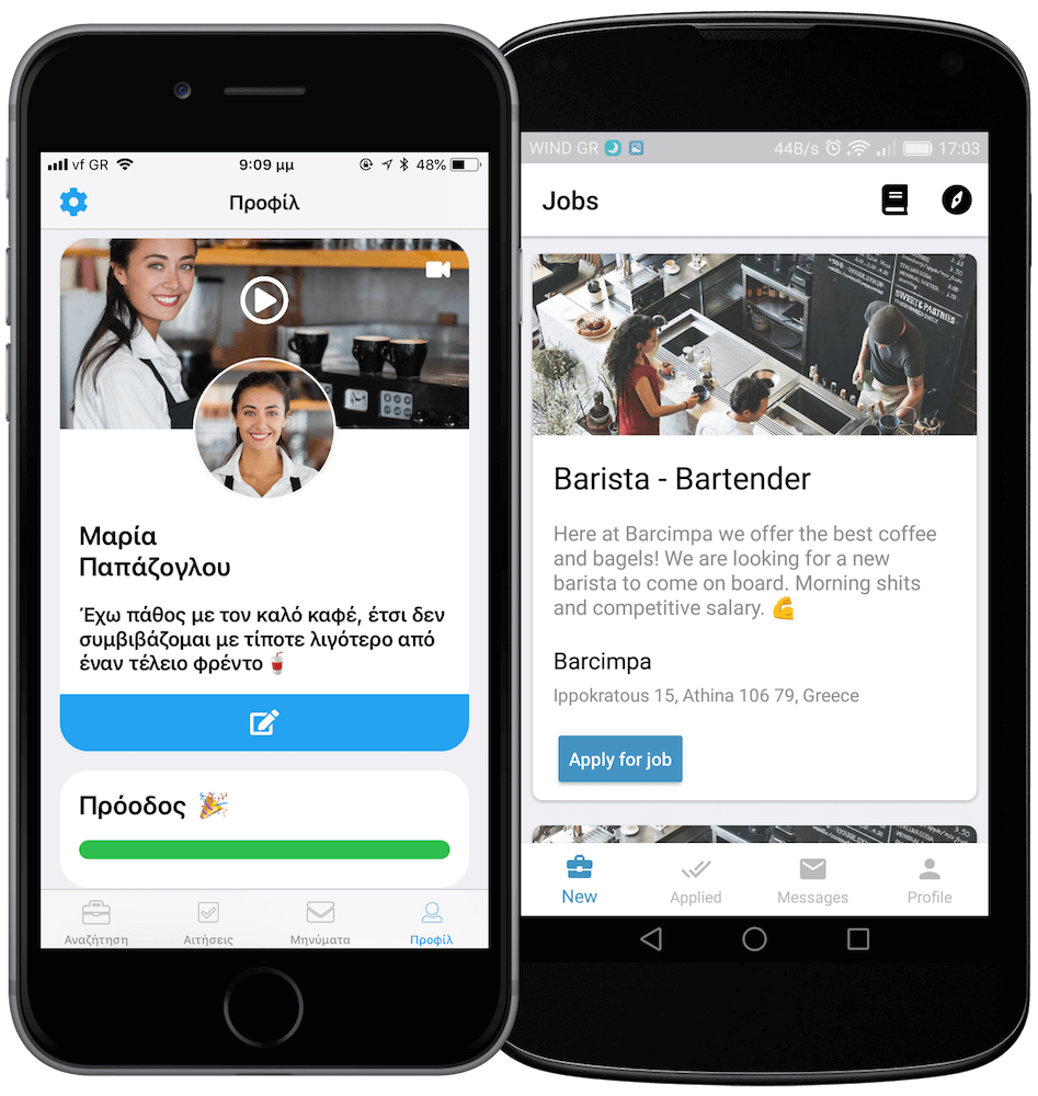 MyJobNow iOS and Android Apps