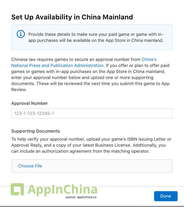 setup availability on chinese mainland-appinchina