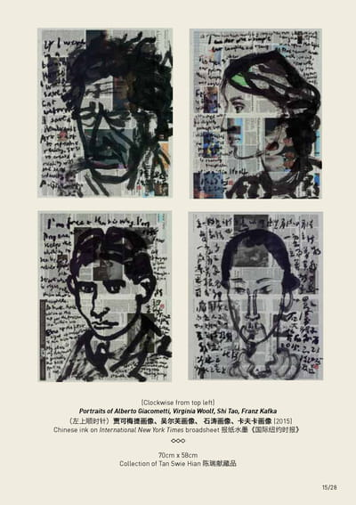 Images of Ink Portraits on Newspaper Broadsheets.
