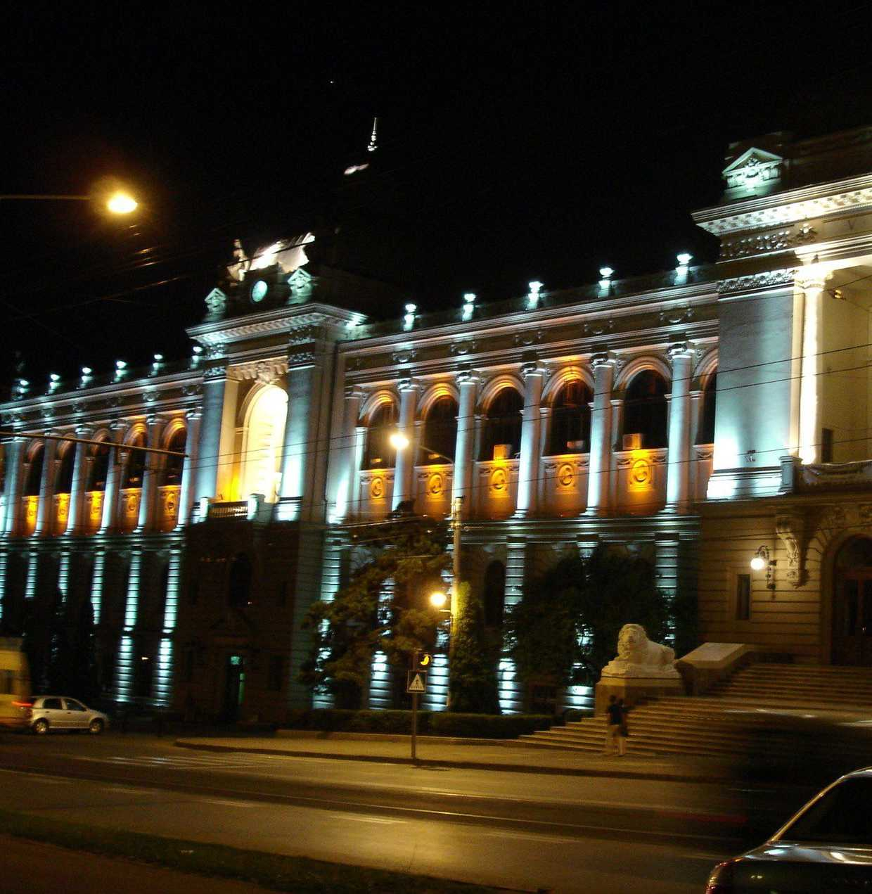 Lumini la Universitate reloaded cover image