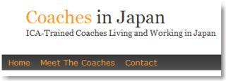 coaches in japan