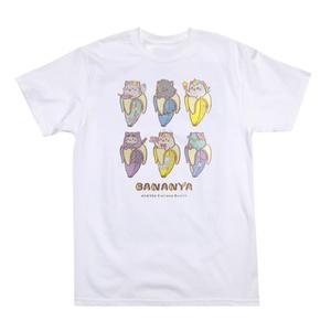 Bananya Anime White Short Sleeve Shirt
