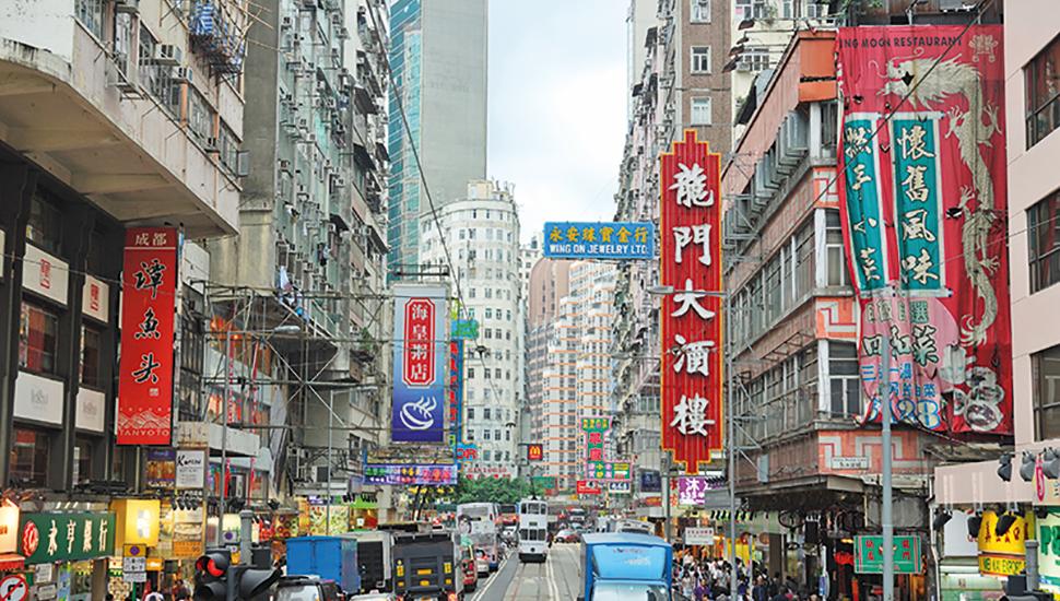 Studera i Hong Kong - en ung och pulserande stad