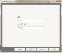 add-irc-account-input-name-and-address.png