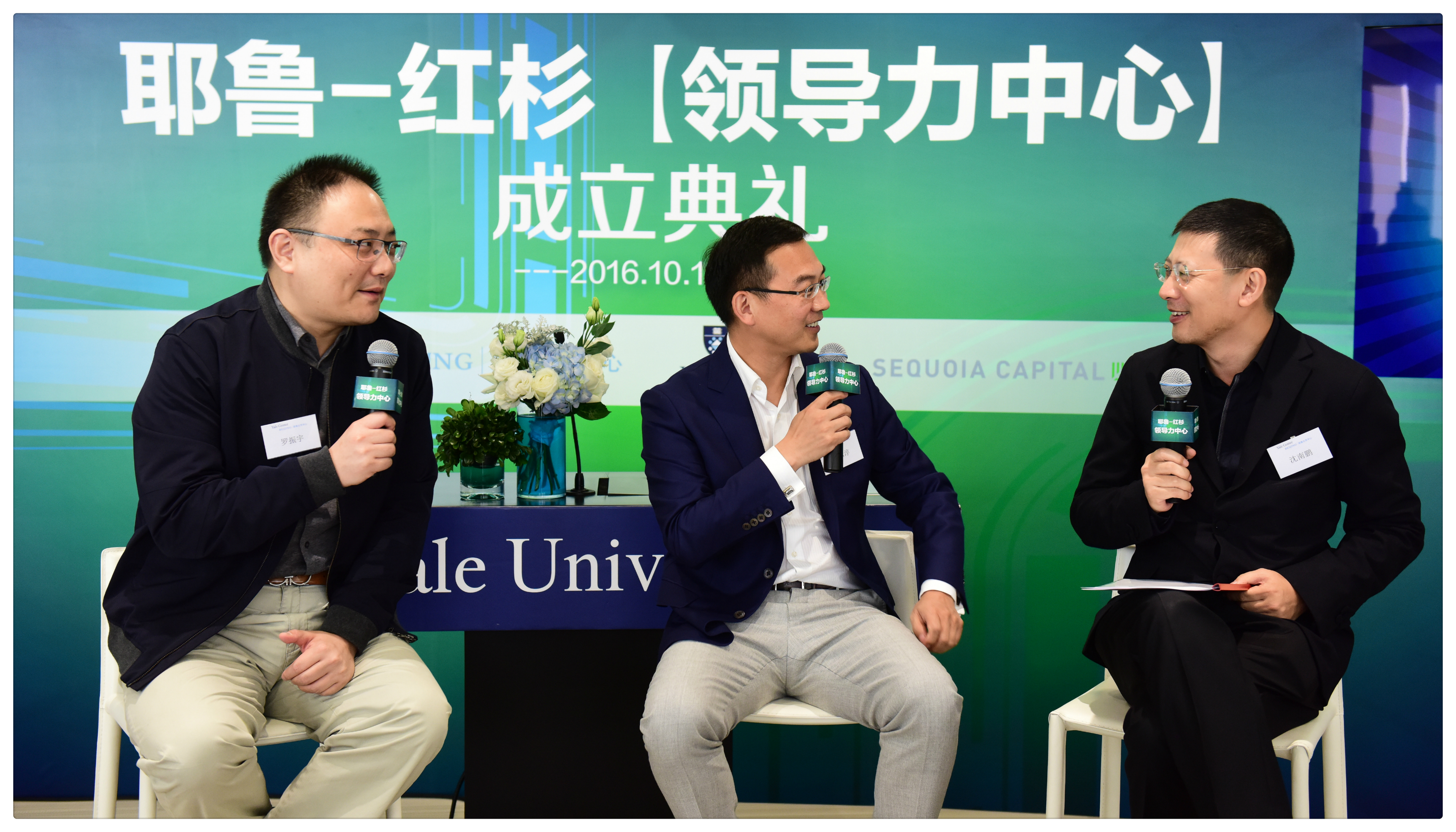Yale-Sequoia China-panel