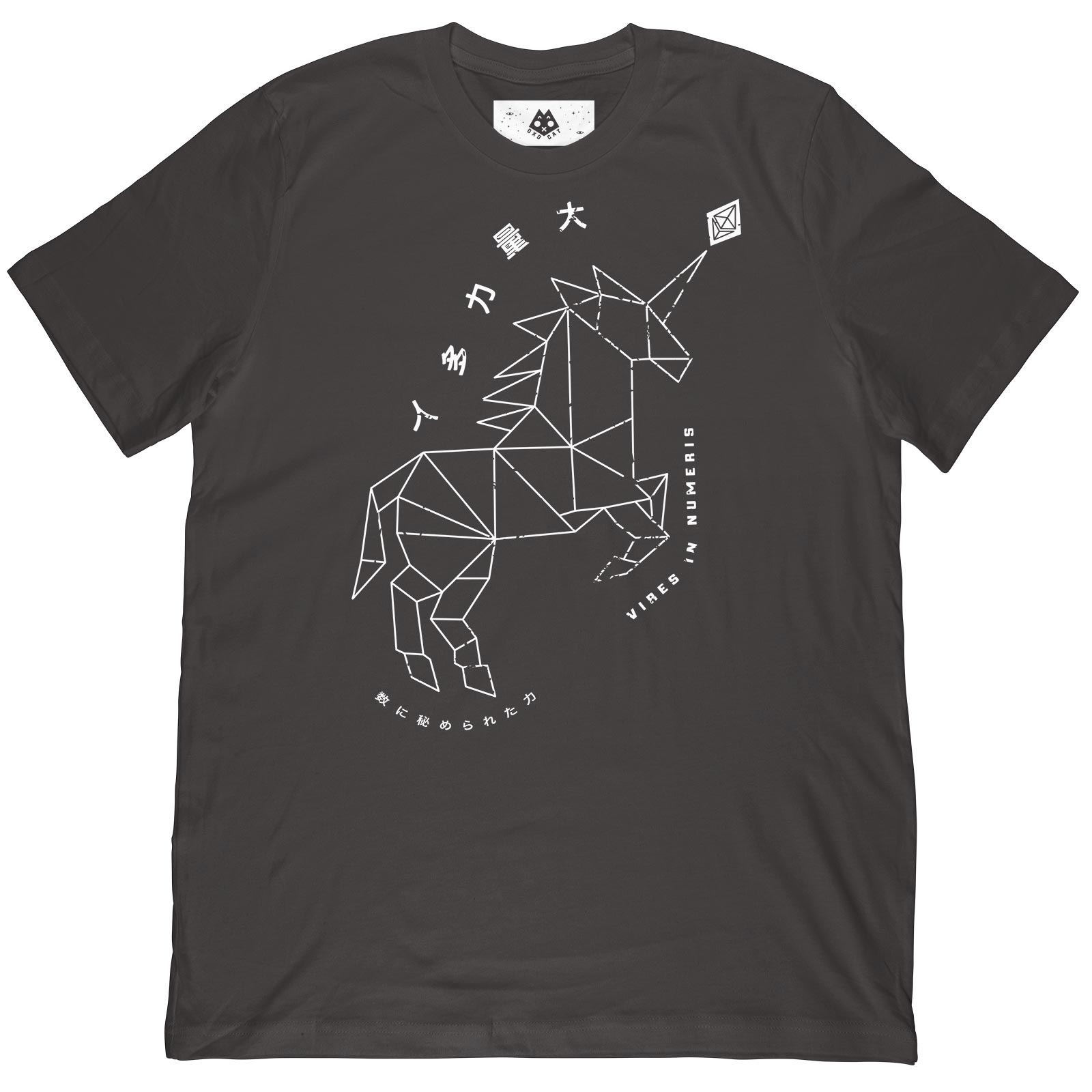 Front print unicorn with 'strength in numbers' visible in several languages. 0X0CAT print on the back.