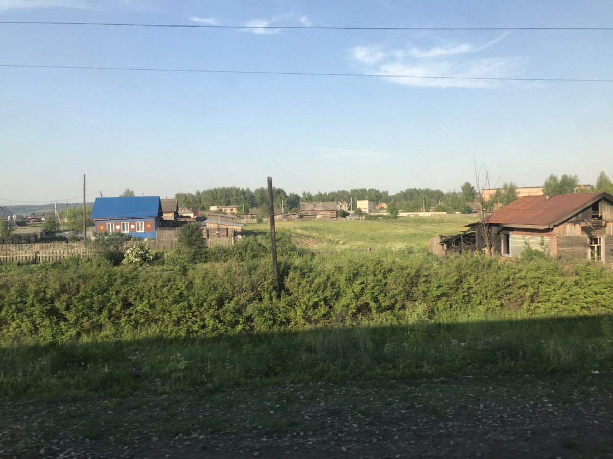 View of the Russian countryside.