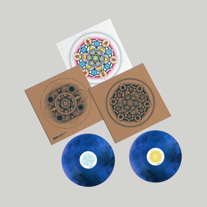 A Midsummer Nice Dream (15th Anniversary Edition) vinyl