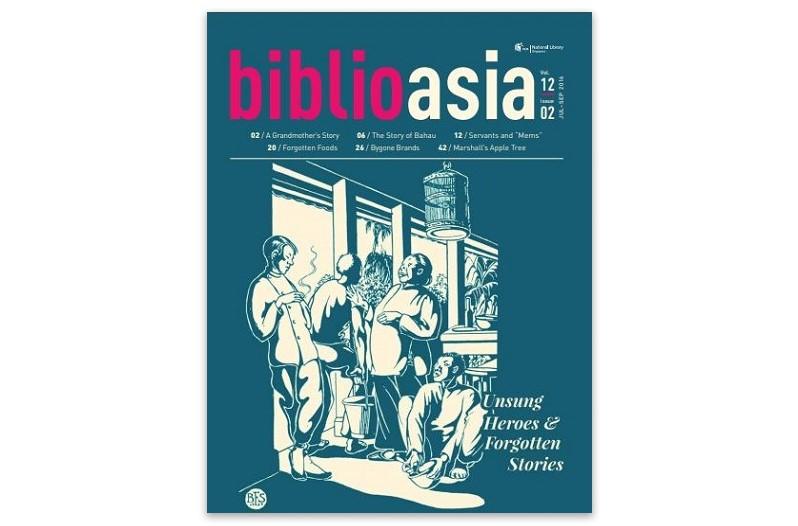 BiblioAsia 12-2 cover