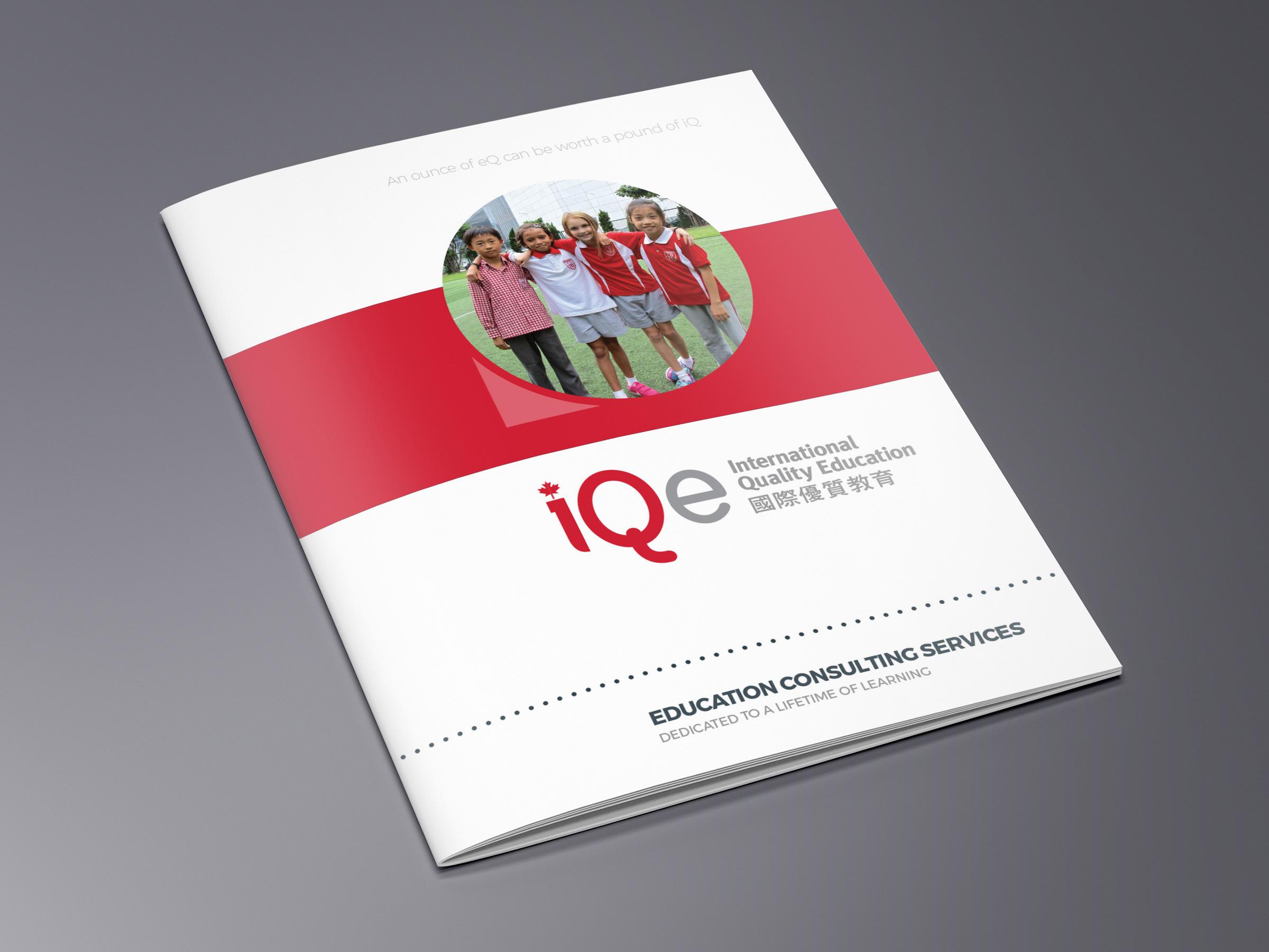 iQe Brochure