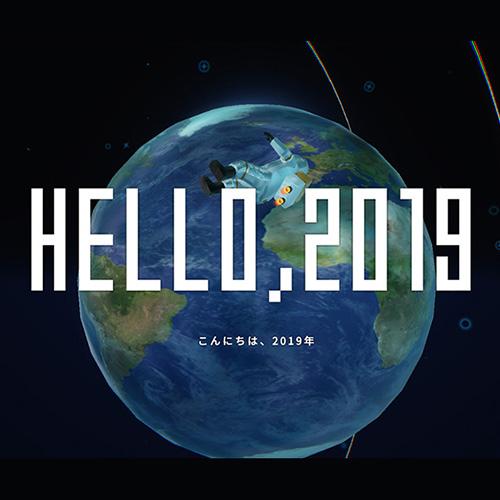 Happy 2019 Challenge
