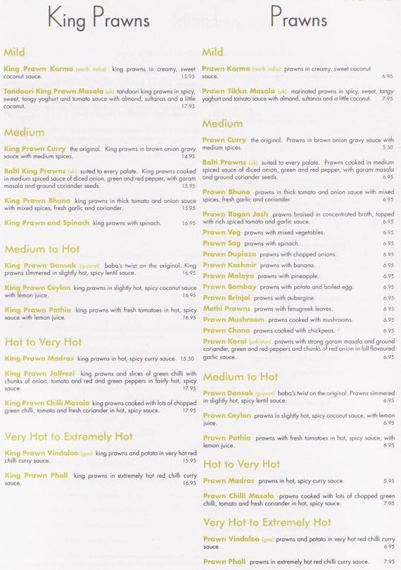 View the full menu online