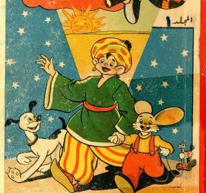 Arab Comics: Fit for Academic Exploration
